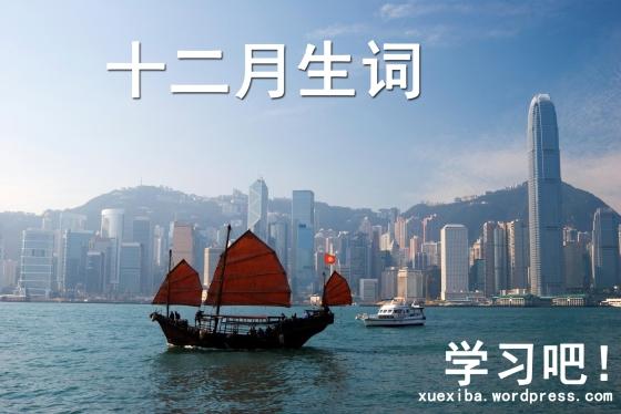 香港 HK