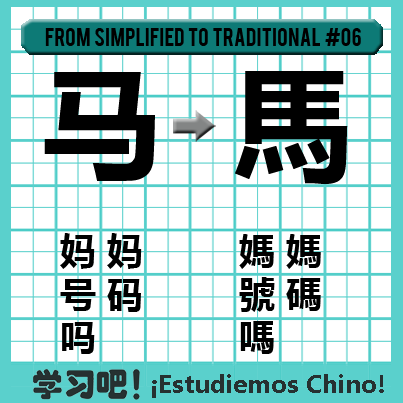 From Simplified to Traditional Characters 6