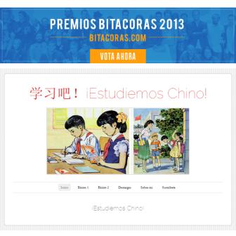 Finalistas premios bitacoras mejor blog de educación