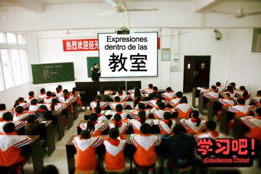 Expresiones dentro de las aulas
