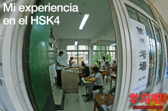 experiencia hsk madrid