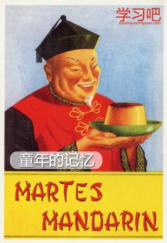 martes mandarin